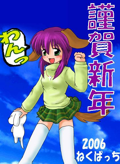 haitokusan07.jpg